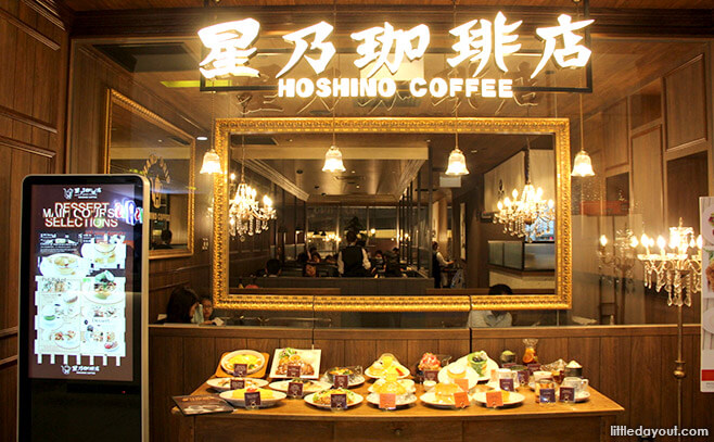 Hoshino Coffee United Square