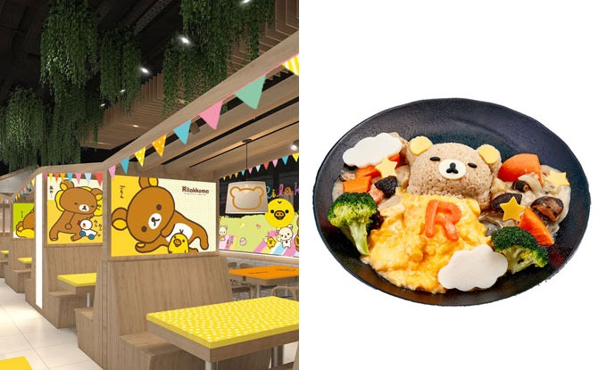 Kumoya Is Opening A Second Outlet At Orchard Central: Rilakkuma - The Relax Café