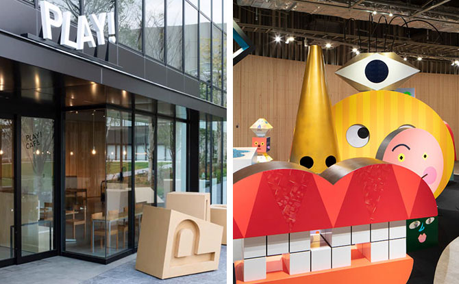 New Play Museum In Tokyo: Hungry Caterpillar Art & Play Park