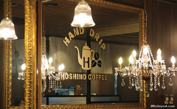 Hoshino Coffee United Square Hand-dripped Coffee