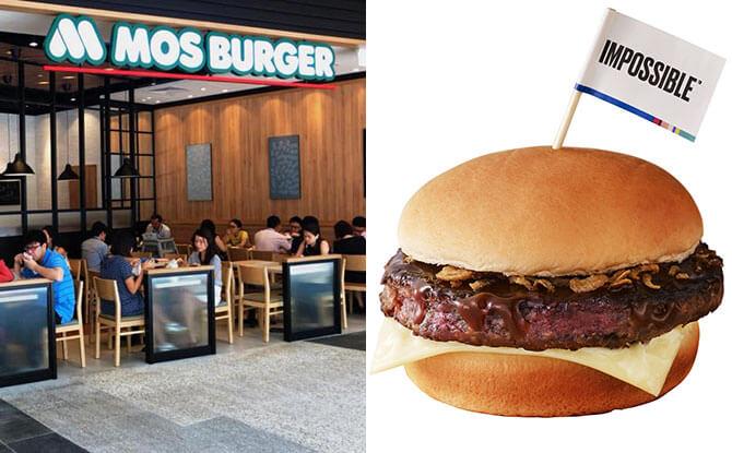 e01-Impossible-MOS-Burger