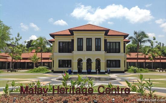 e01-MalayHeritageCentre