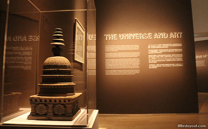 The Universe and Art Exhibition, ArtScience Museum