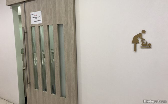 Harbourfront Centre nursing room