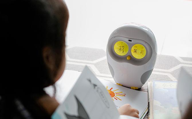 Luka the Reading Robot