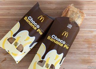 McDonald's Choco Banana Pie Taste Test: Trick Or Treat?