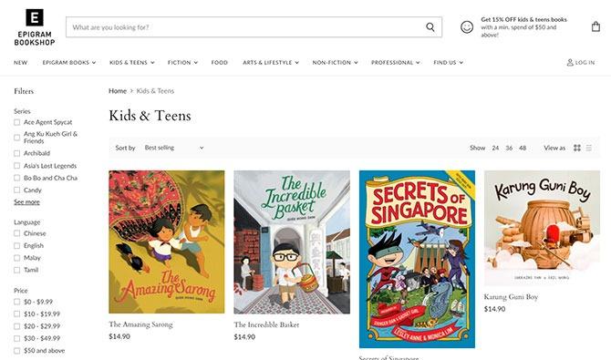Epigram Children's Day Book Sale 2020