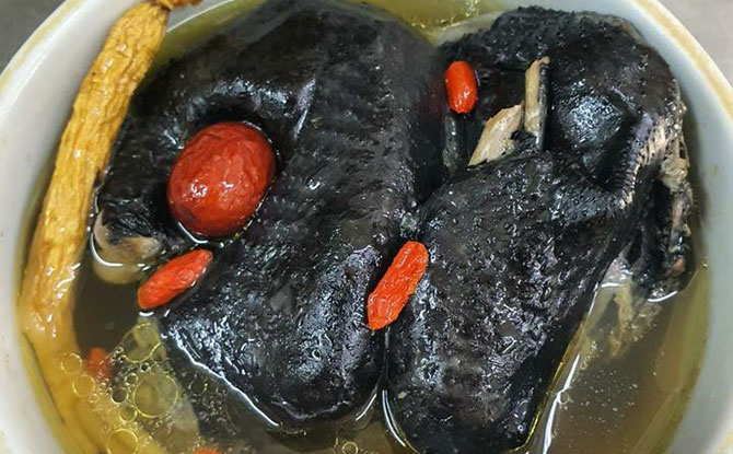 Seng Kee Black Chicken Herbal Soup