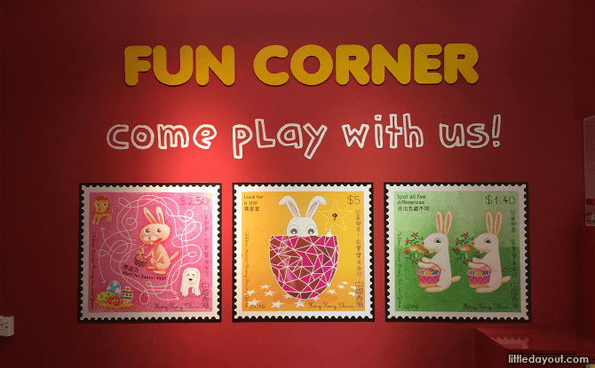 Children's Puzzles, Things To See and Do at Singapore Philatelic Museum
