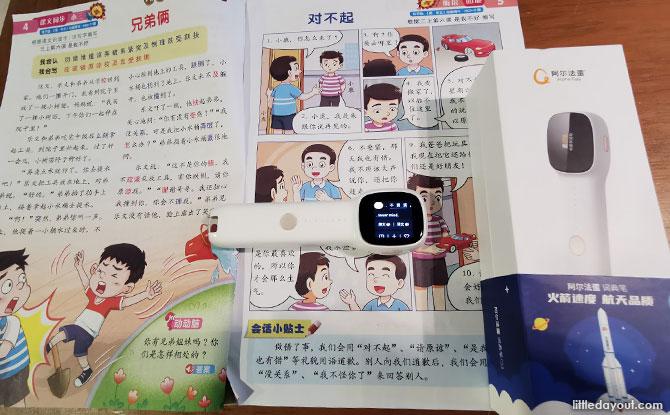 Overview of the Alpha Egg Reader Pen