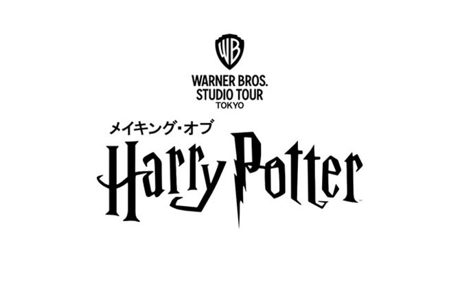 Unveiling the Magic at the Harry Potter Studio Tour Tokyo