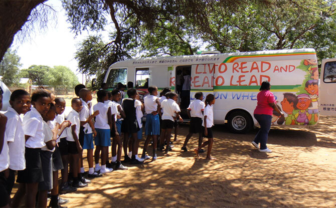 Donate Your Children's Books To The South Africa Mobile Library Project