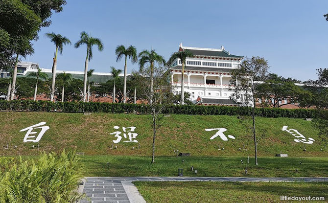 Yunnan Garden at Nanyang Technological University