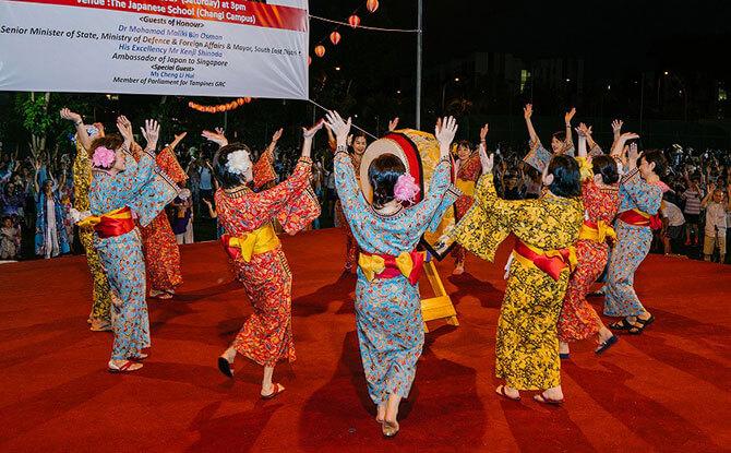Dance the Bon Odori, Japan Summer Festival