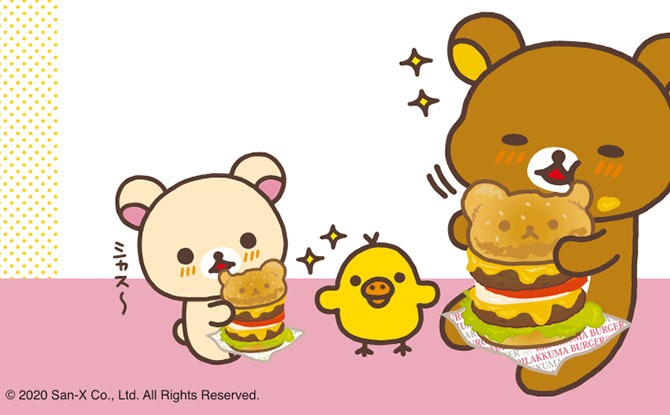 Kumoya's Orchard Central Will Open with Rilakkuma -The Relax Café