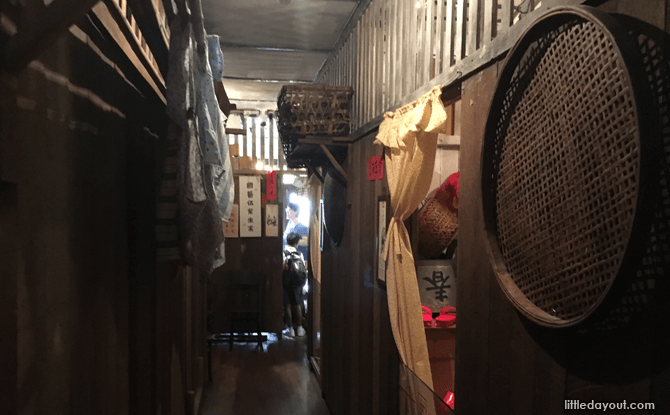 Shophouse - Chinatown Heritage Centre