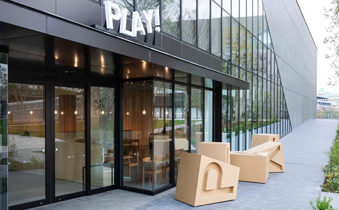 Play! Museum in Tokyo