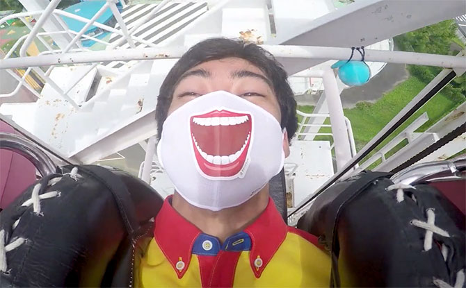 Mitsui Greenland Amusement Park in Arao, Japan Screaming Stickers for Roller Coasters