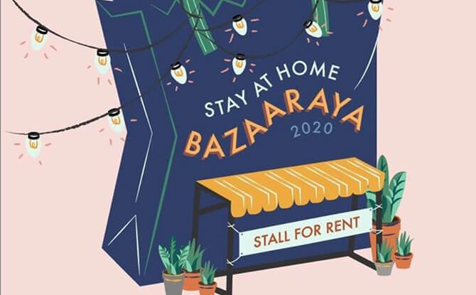e04 List Of Online Hari Raya Bazaars 2020