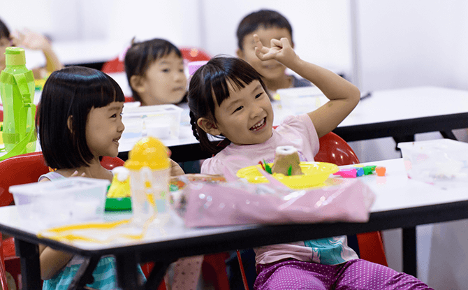 SmartKids Asia 2016 - Trial Classes