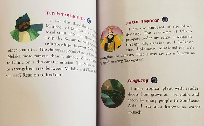 Learn more about Singapore's History from The Malay Annals