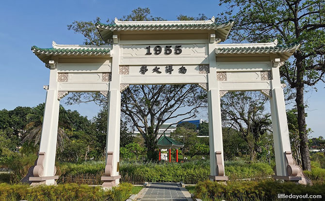 Jurong West Nantah arch