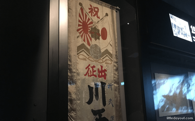 Japanese Send-off Banner