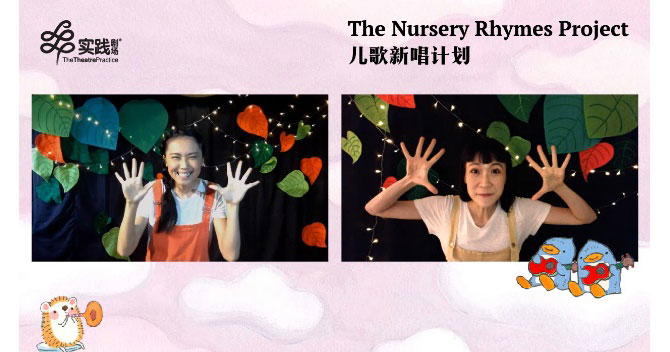 The Nursery Rhymes Project: Online Interactive Storytelling – Going Home