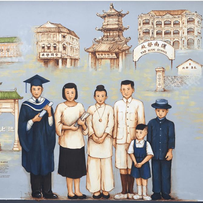 Education Scene