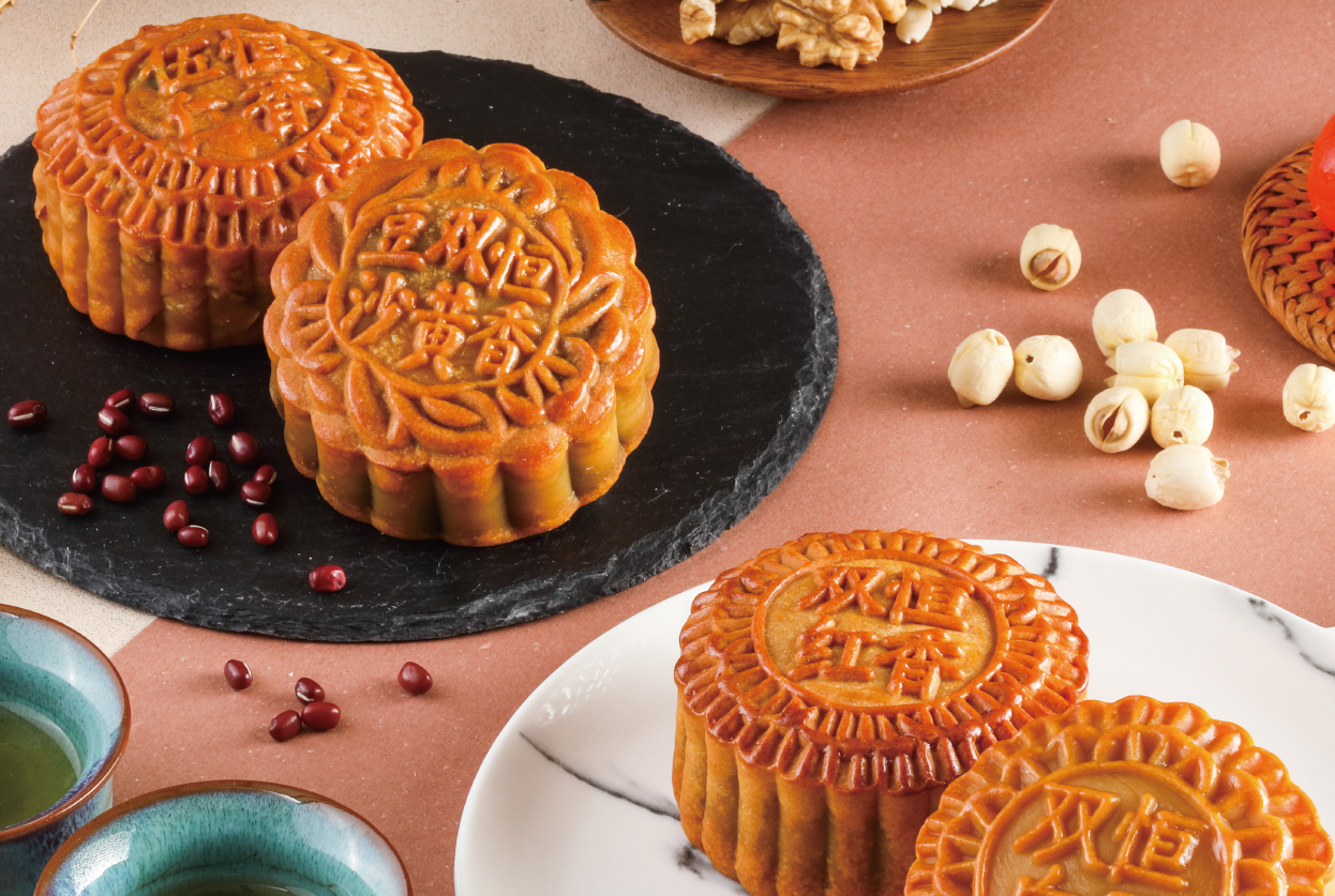 baked mooncakes