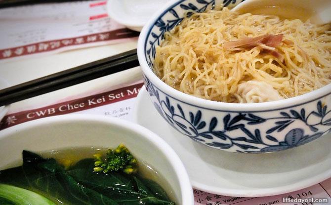 Wanton Noodles in Hong Kong
