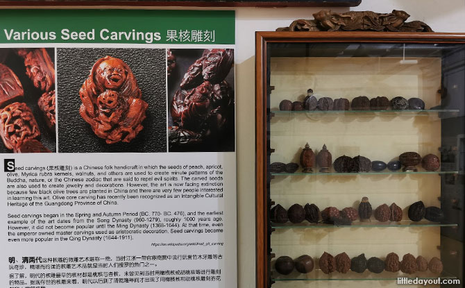 Seed Carving Museum