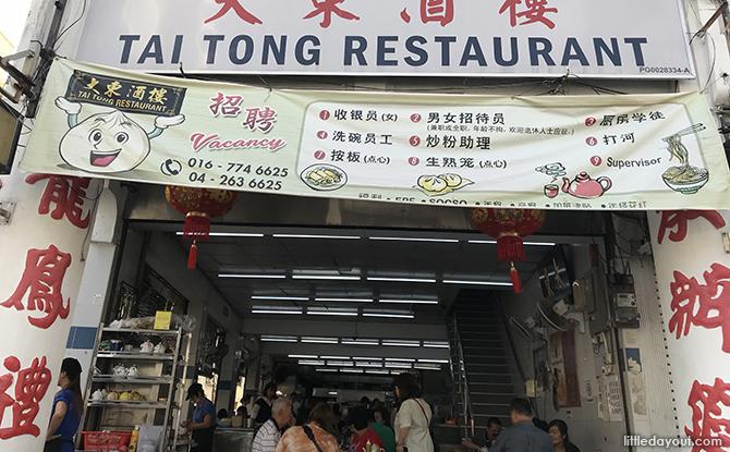 Dim Sum Restaurant in Penang