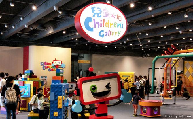 Children's Gallery (3/F)