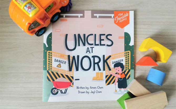 Uncles At Work by Ames Chen