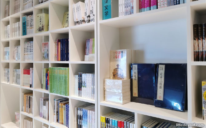 Classical Collection and Books on Parenting
