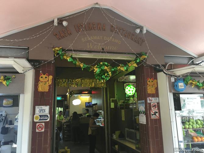 Rasa Istimewa C2k Restaurant, Choa Chu Kang Park