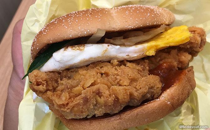 e07 nasi lemak burger