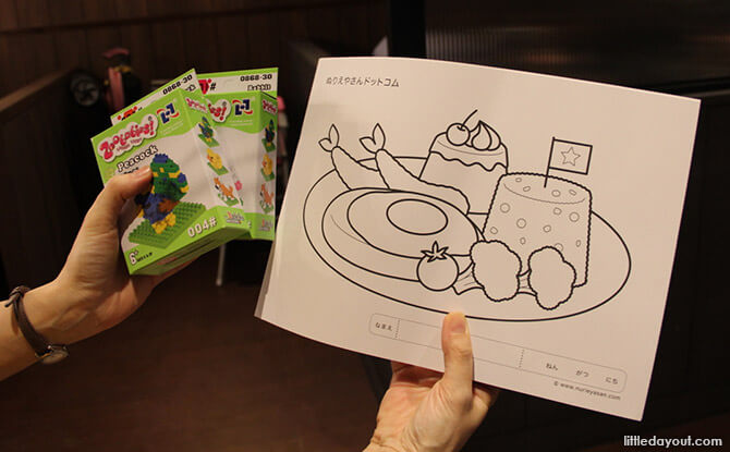 Hoshino Coffee United Square Kid's Menu - Colouring Set & Toy