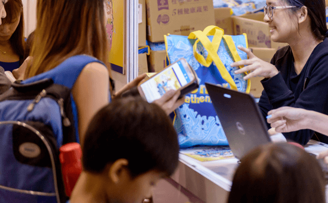SmartKids Asia 2016 - Goodie Bag