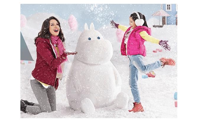 Parkway Parade Snow Programme