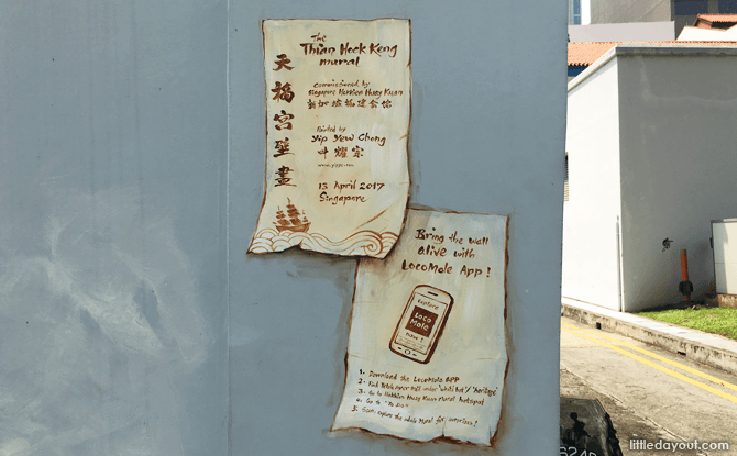 Instructions on how to use the LocoMole App at Thian Hock Keng Mural