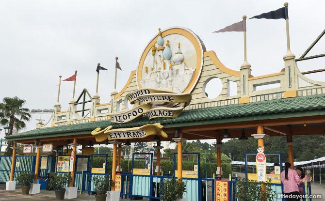 Theme Park in Taiwan