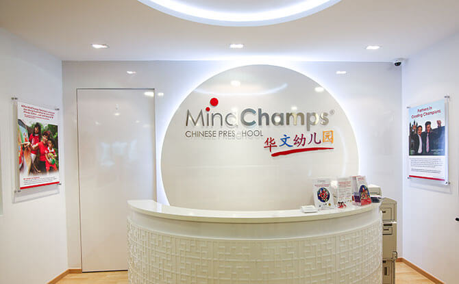 Three MindChamps Chinese PreSchools can be found throughout Singapore