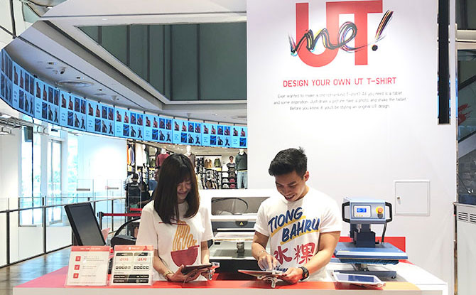 photo about Design Your Day named Layout And Print Your Personal T-Blouse At UNIQLO Orchard Central