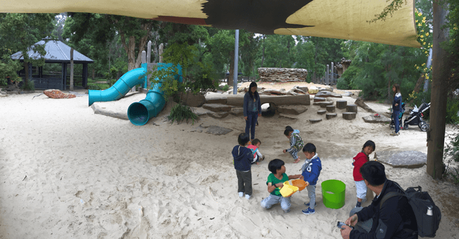 Melbourne Healesville Sanctuary sand playground