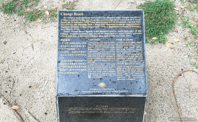 Marker for Sook Ching Massacre at Changi Beach Park