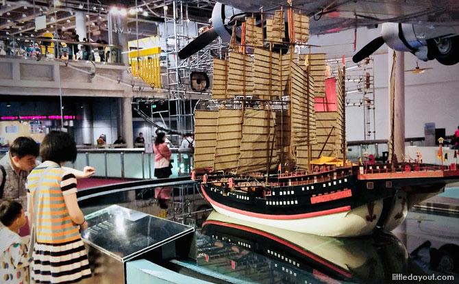 e12-hong-kong-science-museum