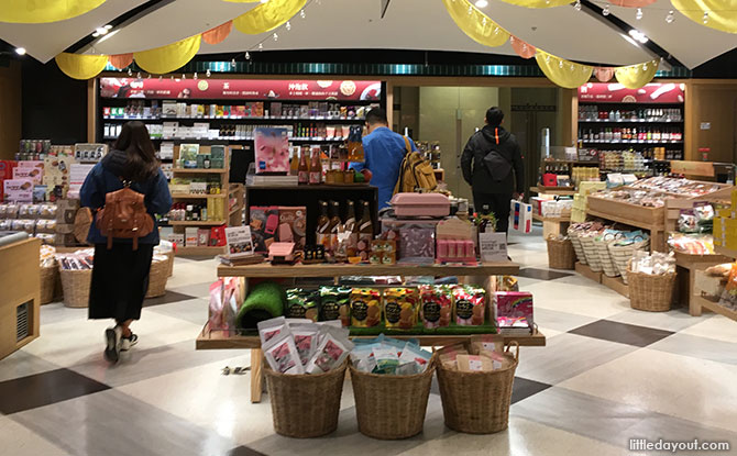 The food section at Eslite Xinyi District