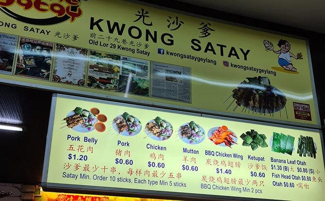 Kwong Satay Geylang